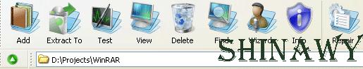 برنامج WinRAR العملاق بتاريخ 19/8/2009