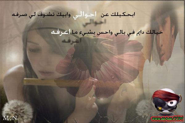 القهوه القهوه يامصرقع الشرقيه <<واش
