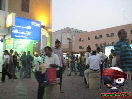 بومباي الدمام