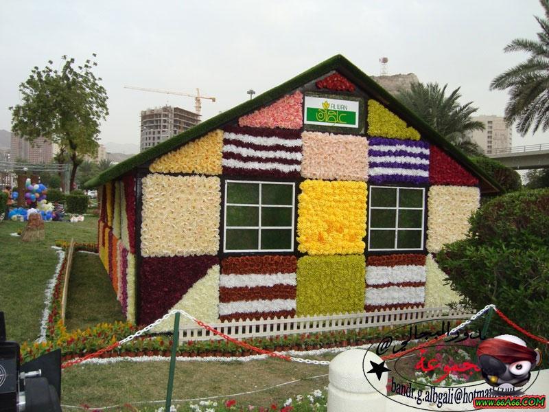 منزل مصنوع من الورد الطبيعي بمكة  Domain-3e955acfd7